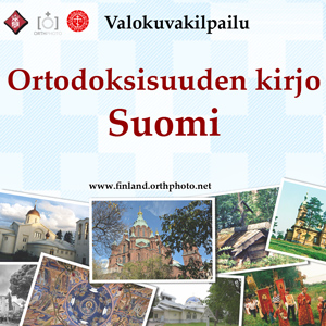 Colours of orthodoxy.Finland